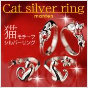 猫びよりNo.43掲載商品