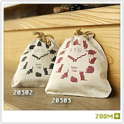 京太郎巾着袋(商品番号:20302、20303)